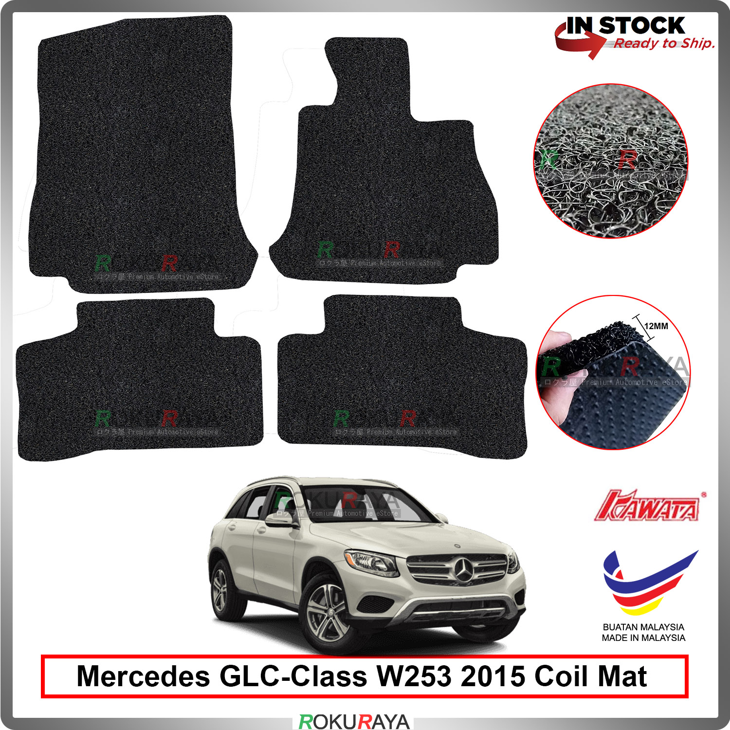 Mercedes GLC-Class W253 2015 12mm Custom Fit Pre Cut PVC