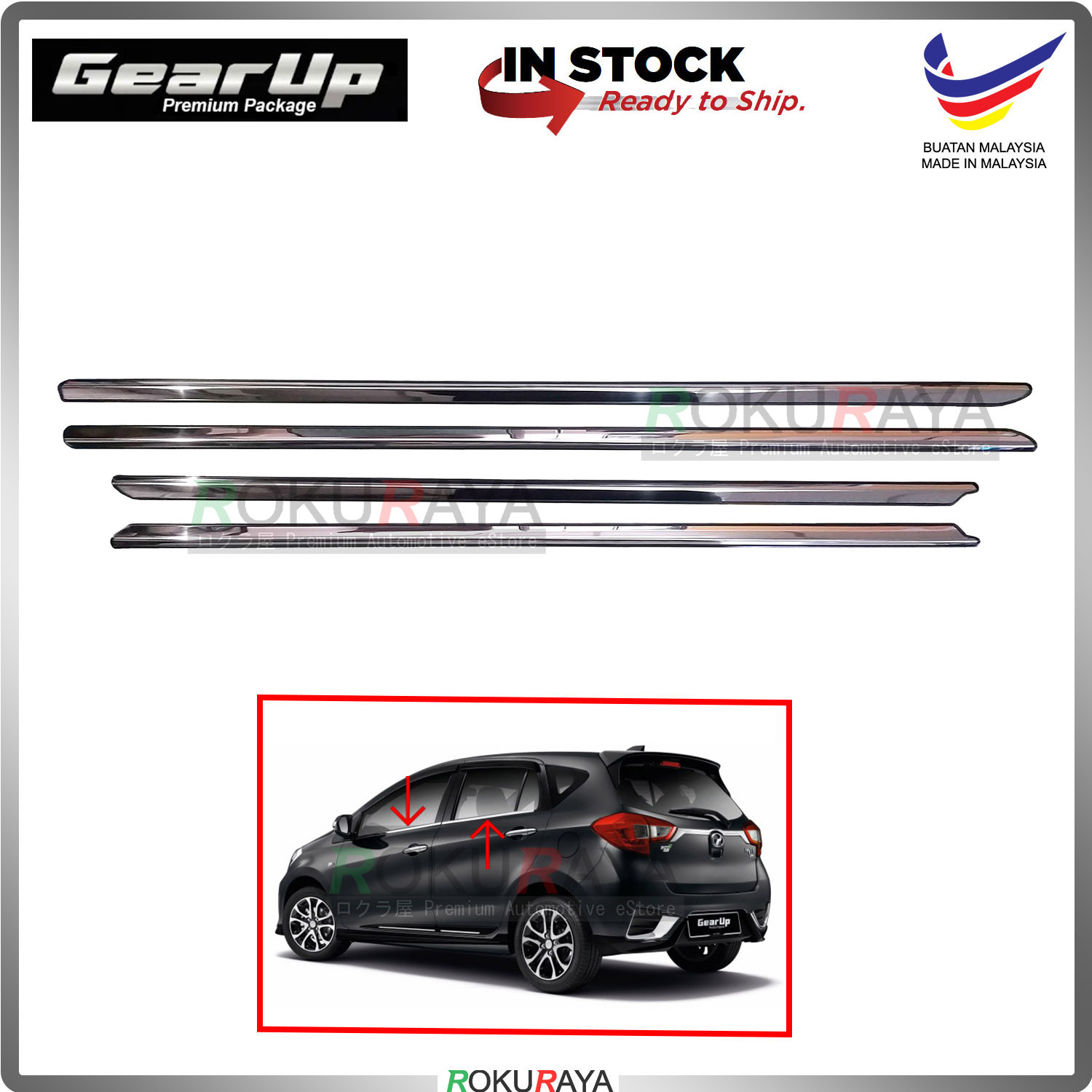 Perodua Myvi (3rd Gen) 2018 Gear Up Door Window Trim Panel