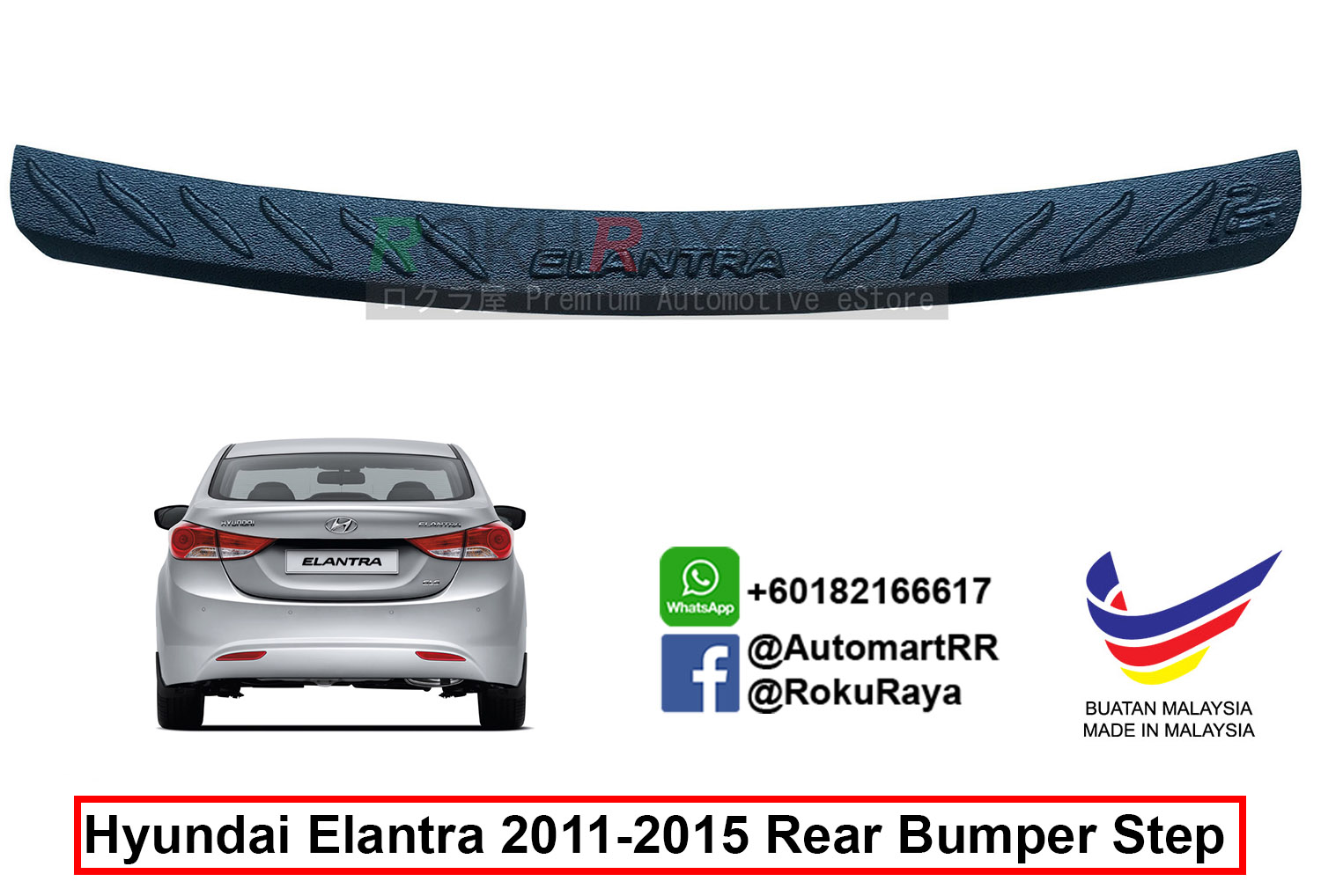 Hyundai Elantra MD UD ( 5th Gen ) 2011–2015 Custom Fit