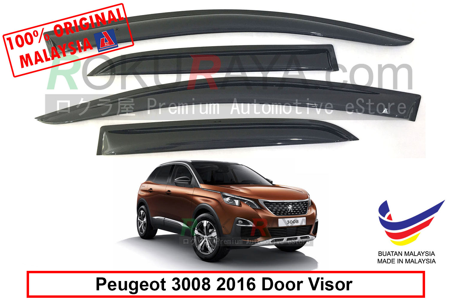 Peugeot 3008 SUV 2016 AG Door Visor Air Press Wind